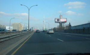 toronto from fast lane